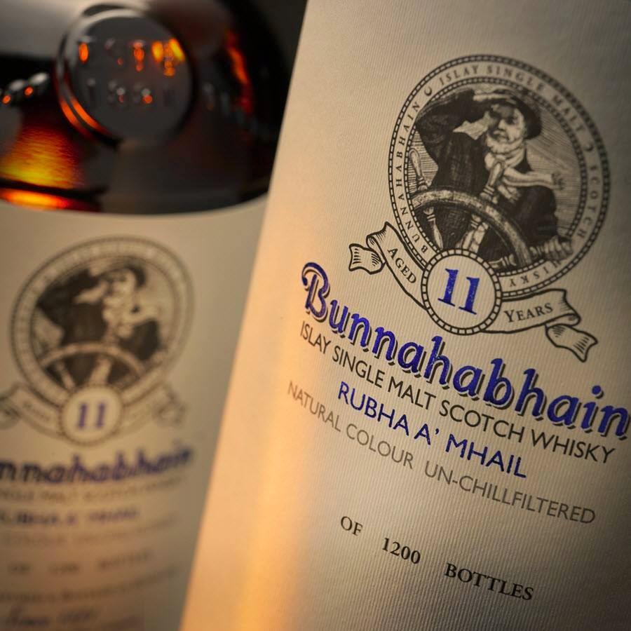Bunnahabhain Feis Ile 2015 Rubha A'Mhail