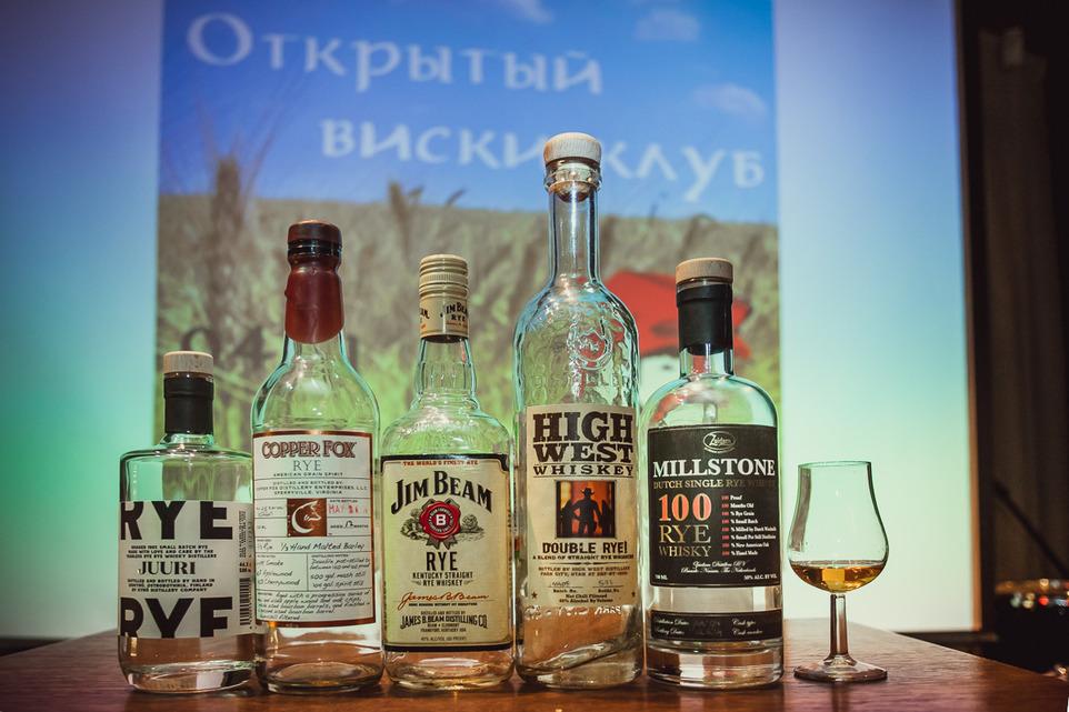 """Дегустация """"Открытого виски-клуба"""""""