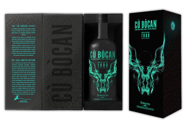 Cu Bocan 1988 Vintage