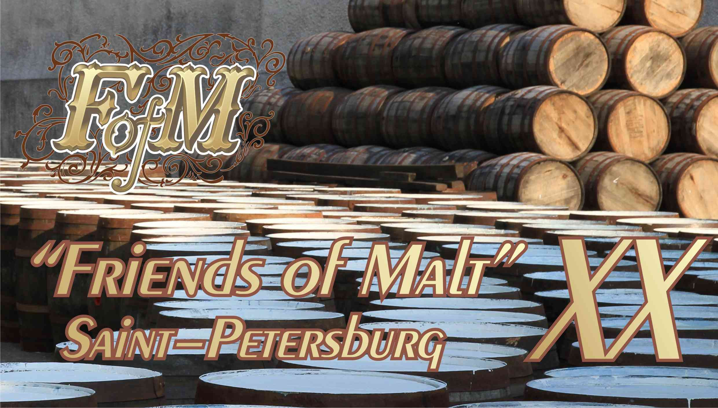 Friends of Malt - St. Petersburg